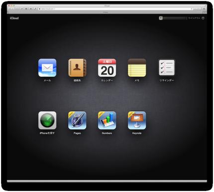 icloud_app01