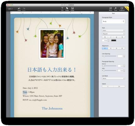 icloud_app02