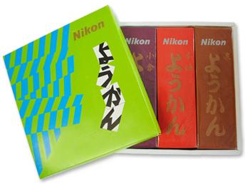 nikon_youkan02