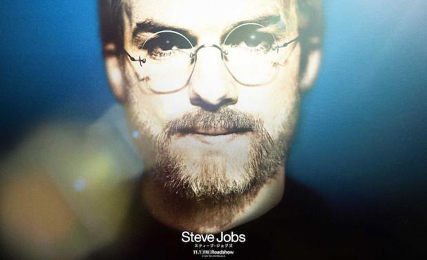 jobs_w1