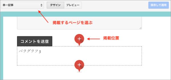 googleadsense02 13.27.37