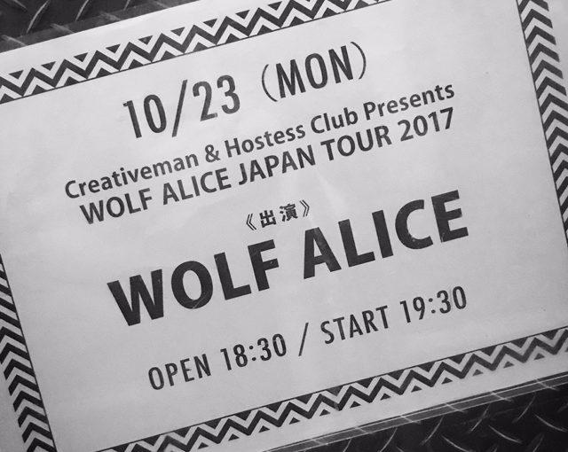 Wolf Aliceのライブ(渋谷WWW X)へ行ってきました!