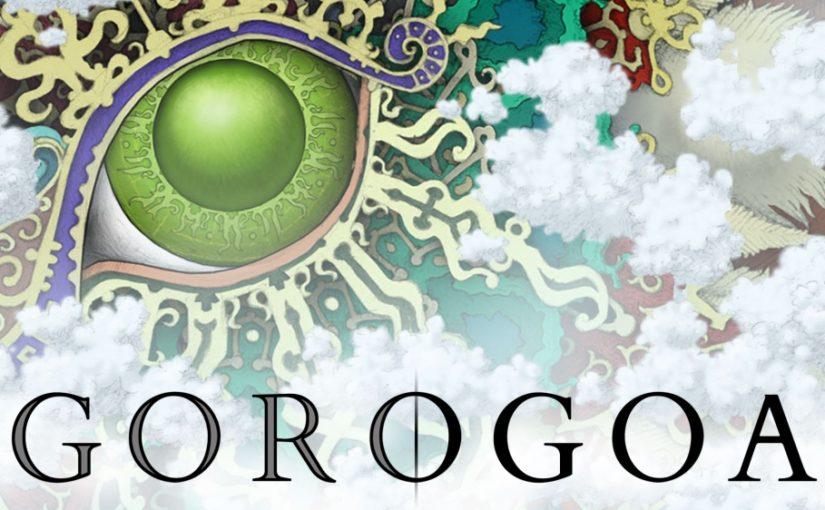 幻想的で思わず引き込まれる世界観のゲーム「GOROGOA」